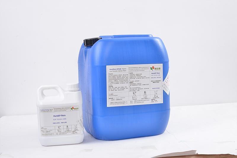 环氧防水涂料专用固化剂