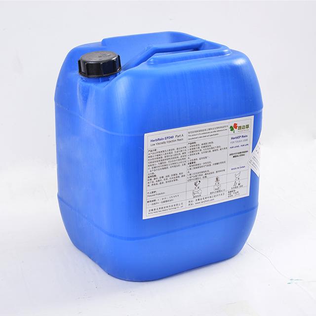 环氧防水防腐堵漏材料